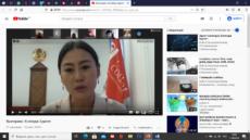 Вебинар: «Ата Заңым — Абыройым», посвященный празднованию 25-летия Конституции Республики Казахстан